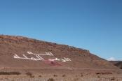 el desierto (3)